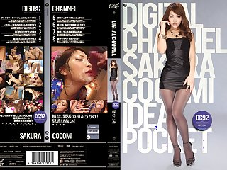 Horny Japanese slut Kokomi Sakura, Nozomi Natsuki in Hottest fetish, big tits JAV scene