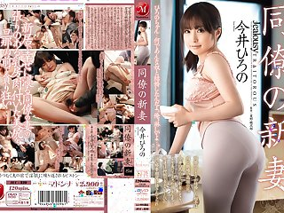 Amazing Japanese chick Hirono Imai in Horny hardcore, threesomes JAV clip